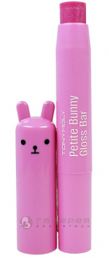 Блеск для губ / Petit Bunny Gloss Bar 02 Grape 2 г