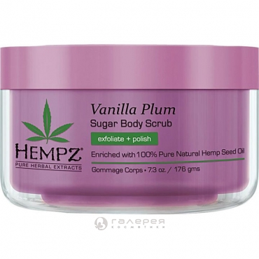 Скраб для тела Ваниль и слива / Vanilla Plum Herbal Sugar Body Scrub 176гр