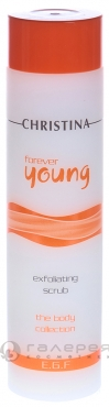 Скраб для тела / Exfoliating Scrub FOREVER YOUNG BODY 200мл