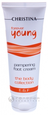 Крем для ног / Pampering Foot Cream FOREVER YOUNG BODY 75мл
