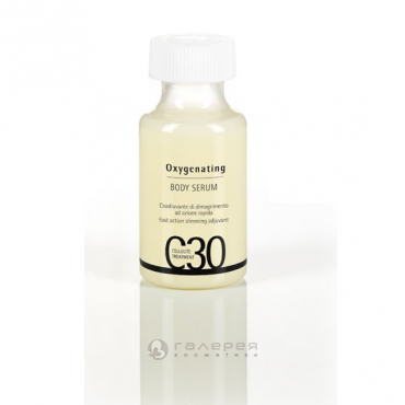 Концентрат с экстрактом планктона Оксигенация / C 30 OXYGENATING BODY SERUM 18мл