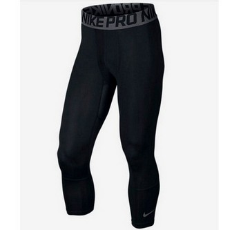 Бриджи компрессионные Nike Pro Hypercool Three-Quarter Compressi, 263
