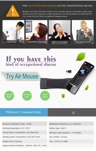 The Air Mouse Wireless Motion Sensing Air Mouse Wireless Keyboard IR Learning Remote Air Mouse Remote Control 2.4G Transmission Distance MINI Keyboard