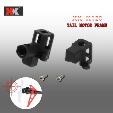 XK K120 RC Helicopter Part K120-018 Tail Motor Frame