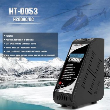 Original HTRC HT-0053 H200AC/DC 200W Professional Balance Charger/Discharger for RC Helicopter Airplane DJI Inspire 1 Phantom 3/4 Series RC Quadcopter